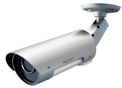 camera plug&play YES727W